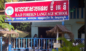bad-language-school